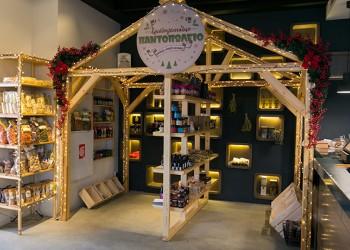 #Δοκιμάζεις #Αγοράζεις και #Βοηθάς Χριστουγεννιάτικο Ελληνικό Παντοπωλείο